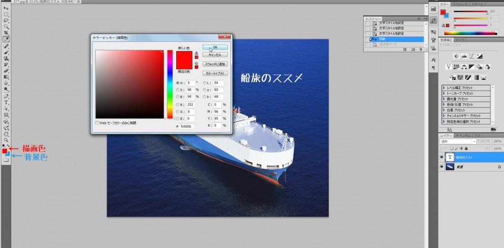 色を選ぶ|上海でグラフィックデザイン