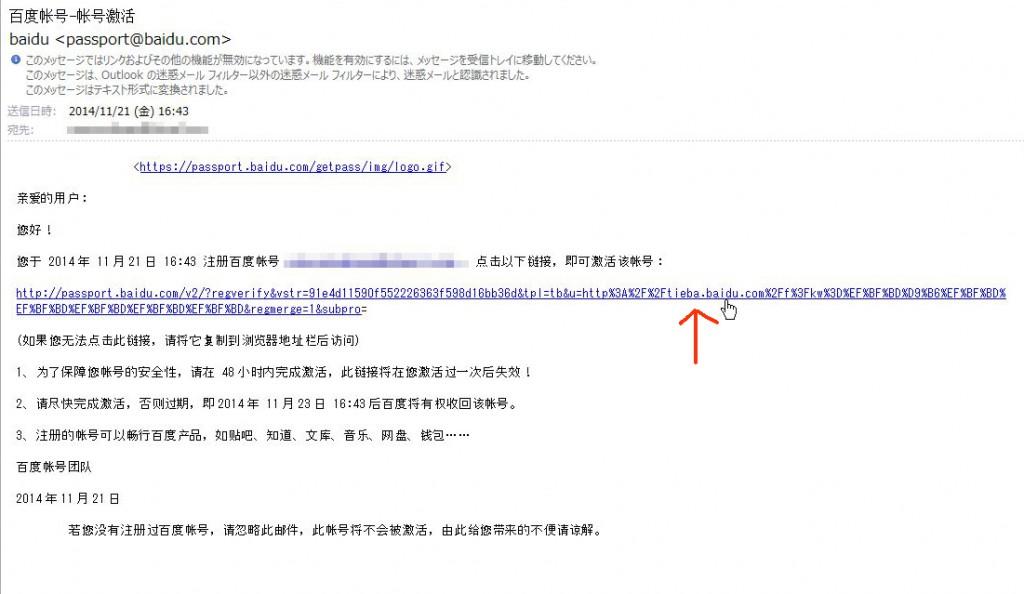 百度云|上海でWEBサイト制作