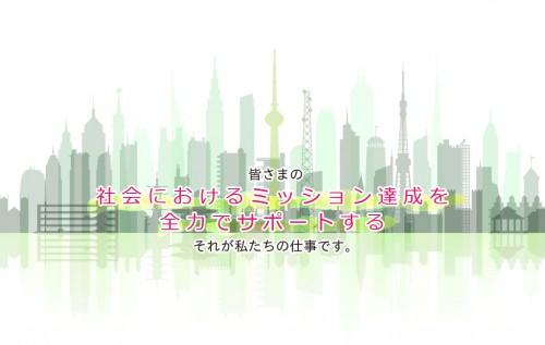 愛可愛咨詢(上海)有限公司