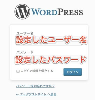w-2wordpressの記事を書く